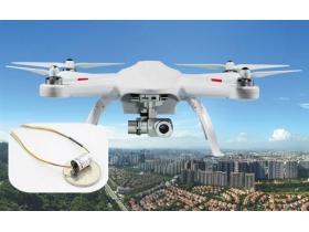 默孚龙成功开发出超微型无人机专用滑环